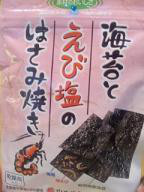 有安杏果オフィシャルブログ「ももパワー充電所」 Powered by Ameba-110216_1449312160.jpg