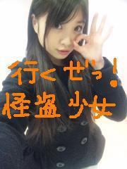 ももいろクローバー有安杏果オフィシャルブログ「ももパワー充電所」 Powered by Ameba-110303_200636.jpg