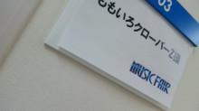 ももいろクローバーZ 有安杏果オフィシャルブログ「ももパワー充電所」 Powered by Ameba-120131_122034.jpg