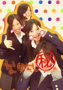有安 杏果 OFFICIAL BLOG Powered by Ameba-Image194.jpg